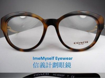 COACH HC 6093F optical spectacles Rx prescription frame
