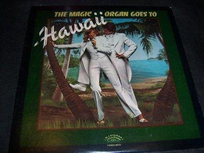LP黑膠唱片 - THE MAGIC ORGAN GOES TO HAWAII/美國版