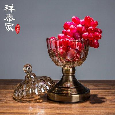 〖洋碼頭〗網紅糖果瓶 玻璃糖果罐子帶蓋裝飾 少女歐式美式儲物罐擺件 xtj330