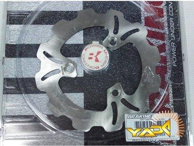 義大利 BRAKING 後面碟盤【SYM RV180 / RV150 / RV180 EURO 專用】新品現貨 原場交替型