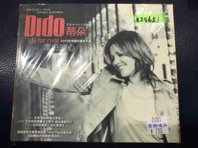 *真音樂*DIDO / LIFE FOR RENT 二手 K24651