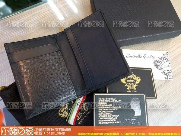 【小豬的家】Orobianco~日本帶回超熱門義大利名牌真皮名片夾(職場配件/父親節禮物)