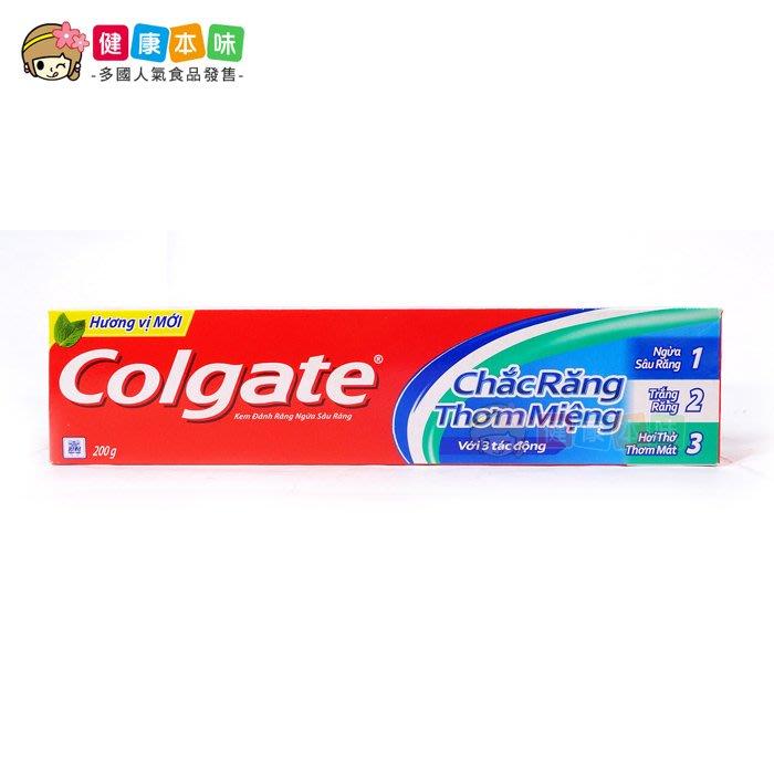 進口Colgate高露潔 牙膏200g[VN121Q]健康本味