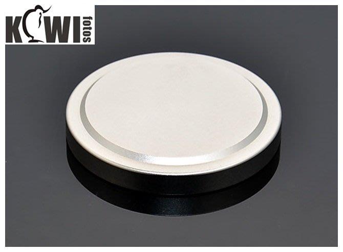 又敗家Kiwifotos副廠銀色金屬GK-54鏡頭蓋相容原廠CONTAX-G鏡頭蓋鏡前蓋鏡蓋G1 G2 28mm 35mm f2 G16 G21 G45鏡頭前蓋