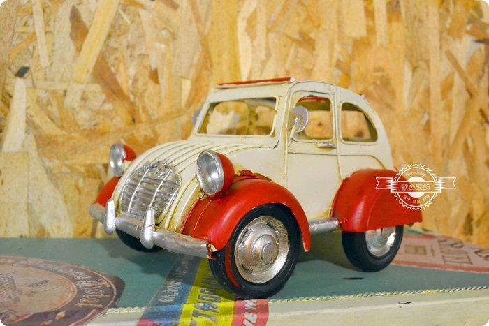 工業風美式鐵皮紅白金龜車模型 筆筒刷具筆刷收納 復古仿舊 鐵製鐵藝擺件擺飾收藏展示玩具汽車模型送禮 【【歐舍家飾】】