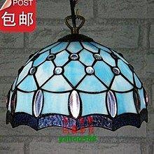【美學】歐式蒂凡尼門廳藍色地中海彩色玻璃水晶珠子吊燈(小號)MX_722