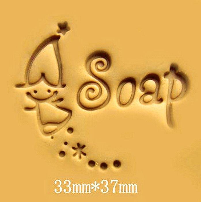 【悠立固】C366花仙天使精緻水晶皂章 手工皂章 皂印 透明樹脂章 壓克力章 水晶皂章 手工皂印章
