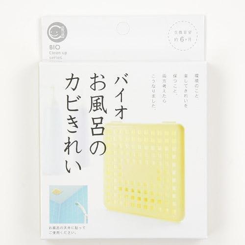 日本製Bio 微生物科技浴室廁所長效防霉除臭貼片