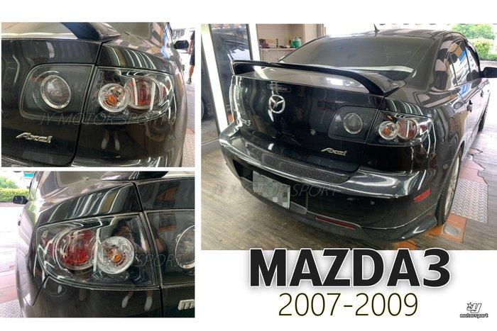 小傑車燈精品--全新 馬自達 馬3 MAZDA3 07 08 09 年1.6 原廠型 黑底 紅白 尾燈 外側