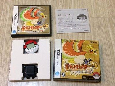3DS NDS 神奇寶貝 心靈金 心金 非靈魂銀 魂銀 黑2 白2 白金 含計步器 售1950