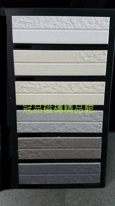 ◎冠品磁磚精品館◎國產精品 層岩丁掛磚(共6色)–6X22.7 CM