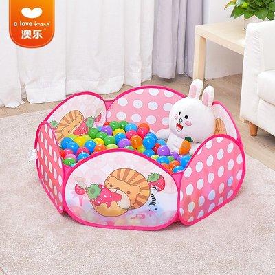 遊戲帳棚蓮花球池之草莓樂園1-2周歲遊樂場可折疊海洋球池玩具AMSS