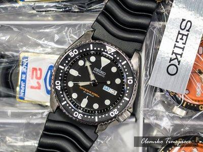 土瓜灣海悅店 - SEIKO Automatic Diver's 200m SKX007J / SKX007 J1 日本制造版(信用卡/分期/現金) 04/01