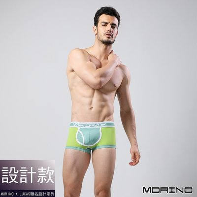 男內褲~MORINOxLUCAS設計師聯名-速乾涼爽運動四角褲/平口褲-綠色