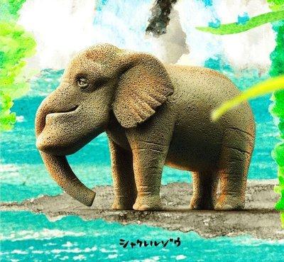 【動漫瘋】 日本正版 代理 轉蛋 扭蛋 戽斗動物園4 單售 大象  公仔