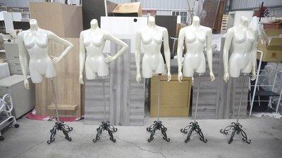 服飾 半身模特兒 站式 模特兒 假人展示衣架 人形模特兒 人型架 假人模特兒 擺攤架 衣褲陳列展示架 鐵製鍛造底座