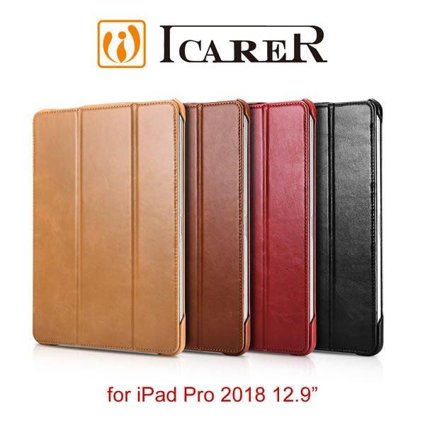 【愛瘋潮】ICARER 復古系列 iPad Pro 12.9 2018 三折站立 手工真皮皮套