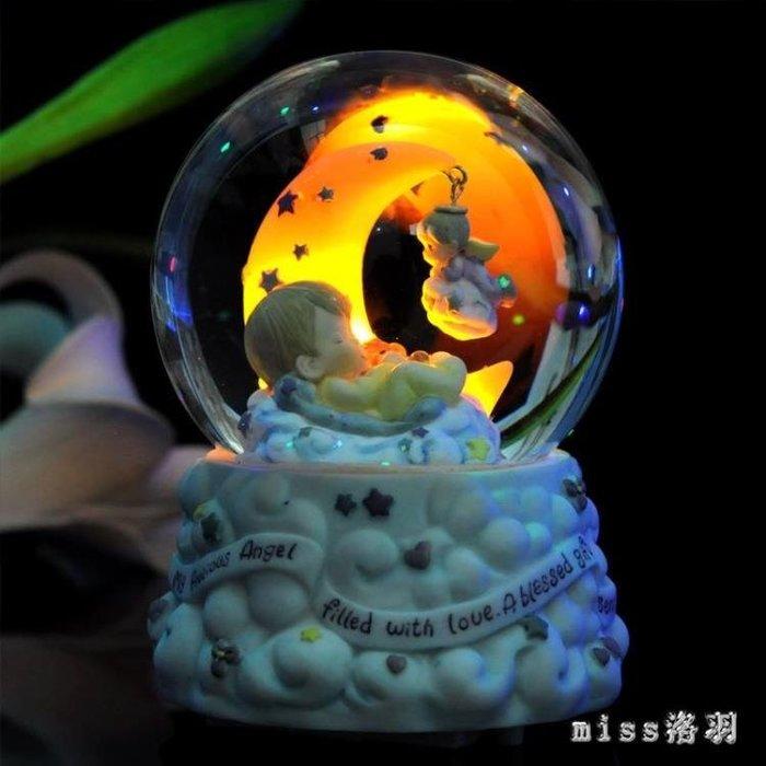 水晶球音樂盒月亮八音盒創意生日禮品送男女朋友閨蜜結婚禮物 js11146