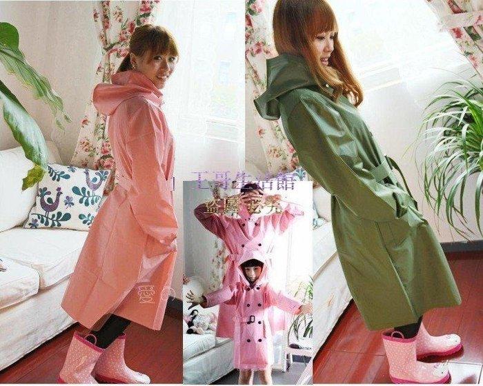 【凱迪豬廠家直銷】外銷日韓親子雨衣風衣款雨衣EVA環保材質