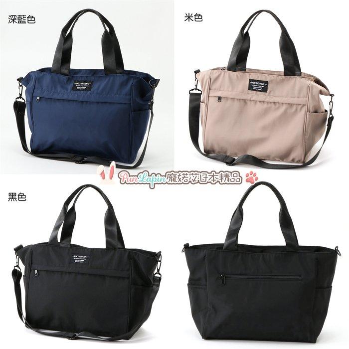(現貨在台)日本正品 polka polka 高密度 尼龍 2WAY包 媽媽包 單肩包 斜背包 10隔層 手提包 大容量
