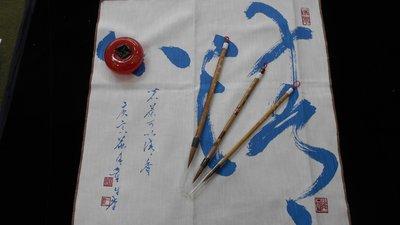 麋研齋大、中、小蘭竹毛筆禮盒系列