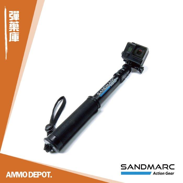 【AMMO DEPOT.】 SANDMARC 強力 延伸桿 自拍桿 - 旅行款 25-65cm 贈板手 SM-211