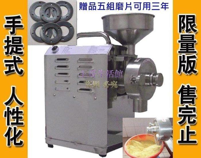 【凱迪豬廠家直銷】 最新款不鏽鋼1.5HP雜糧五穀磨粉機藥材粉碎機
