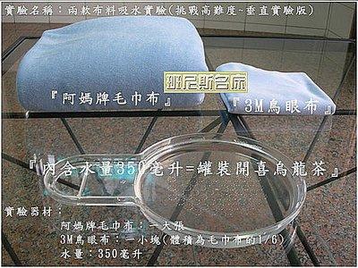 【班尼斯名床】~【3.5x6.2呎x10cm專用3M床墊套,加購價650元】,買床墊同時加購布套一起寄送,布套才享免運