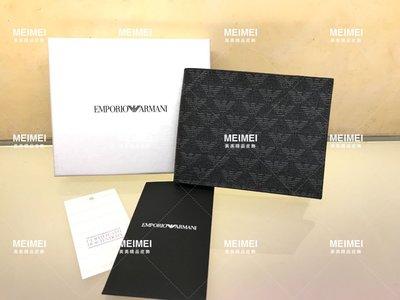 30年老店 預購 emporio armani 短夾 pvc材質 8卡 皮夾