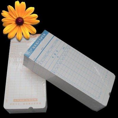 5Cgo【權宇】愛寶 AIBAO S-180P專用考勤卡 / 一般打卡鐘 通用型卡片 500張/460g 含稅會員扣5%