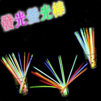 螢光棒 閃光棒 晚會用道具 發光棒 夜光棒發光玩具每桶100支5色混裝