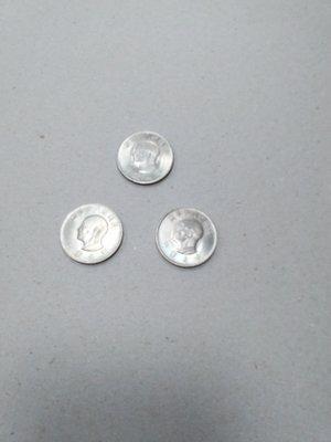 民國55年 蔣公八秩1元壹圓 硬幣未使用 共3枚