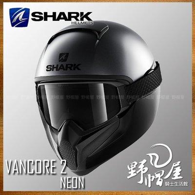 三重《野帽屋》SHARK VANCORE 2 全罩 安全帽 復古 防霧鏡片 內襯全可拆。Street-Neo 灰黑黑