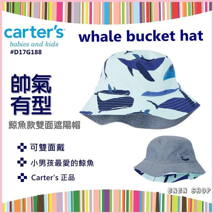 Enen Shöp @Carter's 繽紛鯨魚款雙面遮陽帽 #D17G188 ∥ 12M-24M