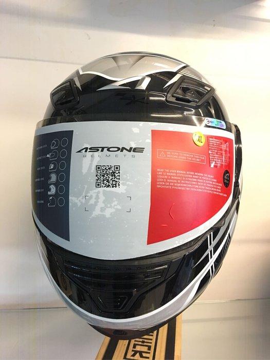 台中大里~moto2 輪館~2018法國🇫🇷ASTONE RT1100可樂帽