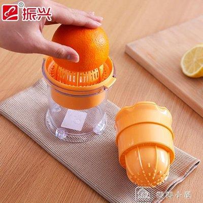 橙汁榨汁機手動家用水果擠壓器迷你小型便攜式學生果汁杯渣汁分離