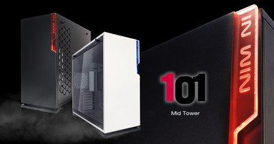 聯嘉電腦 IN WIN 101機殼  中直立式機殼 白色/黑色 水冷 電競
