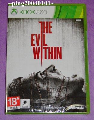 ☆小瓶子玩具坊☆XBOX 360全新未拆封原裝片--邪靈入侵《The Evil Within》英文版