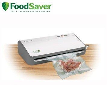 美國FoodSaver-家用真空包裝機FM2110P(售完)