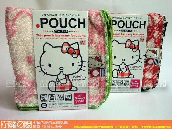 【小豬的家】SANRIO~日本Hello Kitty凱蒂貓多用途POUCH方巾(錢包/寶特瓶袋/小物袋)