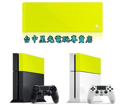 【PS4週邊】☆ PS4 SONY原廠 HDD 插槽蓋 主機上蓋 硬碟殼 硬碟蓋 ☆【青檸】台中星光電玩