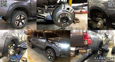 Toyota 豐田 Hilux 海力士 4X4 Pick Up 皮卡 後煞車 碟盤 卡鉗 鼓改碟 19+ 專用
