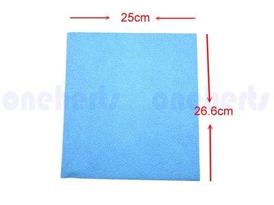 萬赫現貨 藍色立體印花擦拭紙 25*27公分 無塵紙 每包100張 不掉棉絮屑 水織布 水蒸布 酒精紙 去光紙 光纖紙