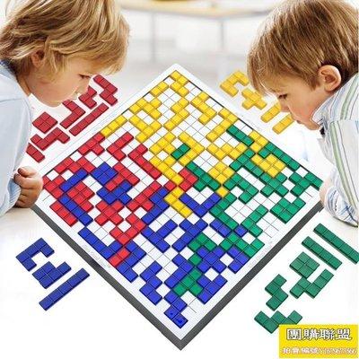 2人方格兒童游戲棋類親子互動益智桌面玩具俄羅斯方塊【團購聯盟】