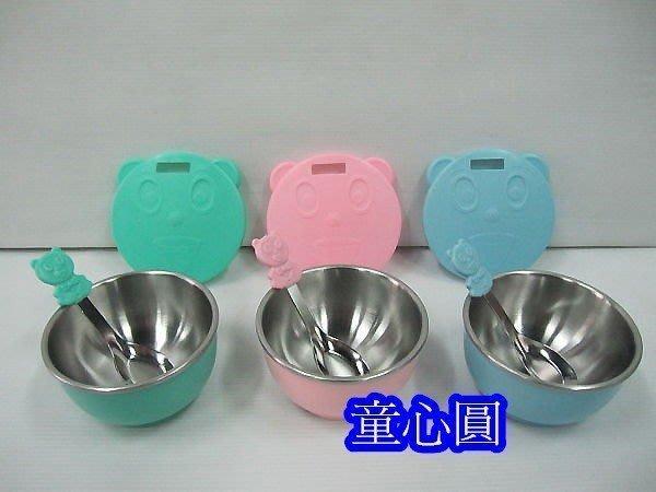 不鏽鋼雙層隔熱兒童碗 彩色學習碗 兒童碗 兒童餐具☆台灣製 (一組3入)◎童心玩具1館◎