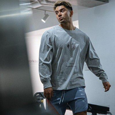 潮匯正韓春秋新款運動長袖男式彈力透氣T恤打底衫跑步健身籃球服訓練上衣