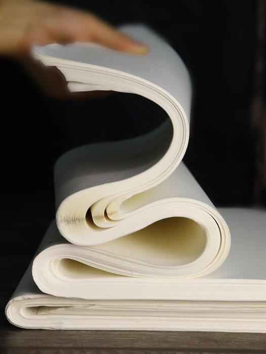 加厚生宣半生半熟宣紙 國畫工筆畫初學者毛筆墨汁專用生宣紙批發100張書法用品紙作品紙四尺六尺對開