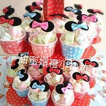 可愛棉花糖杯組2~適合結婚、生日、送客、桌上禮、喜糖~會另外幫您開數量賣場