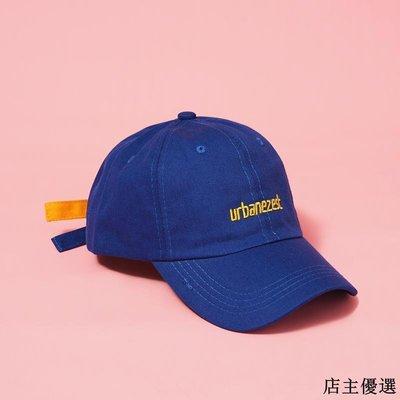 學生街頭嘻哈帽秋冬ins帽子男女韓版百搭英文刺繡棒球帽潮鴨舌帽