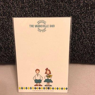 The Vaudeville Duo 賀年卡 - 1995